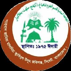 Logo Shahbag Jamia