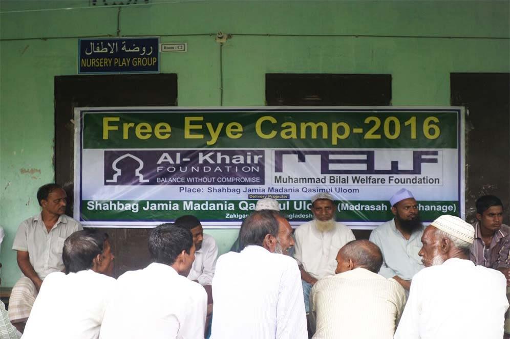 Free Eye-camp, Shahbag Jamia Madania Qasimul Uloom Trust, Sylhet, Bangladesh